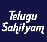 Read Telugu novels online