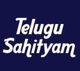 home about us contact us telugu sahityam telugu novels telugu