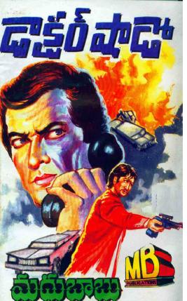 Detective Novels Download